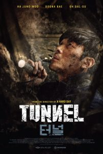 Tunnel | Repulsive Reviews | Horror Movies