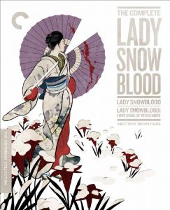 Lady Snowblood | Repulsive Reviews | Horror
